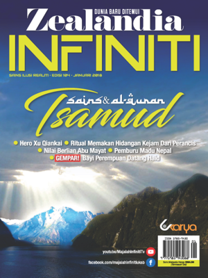cover image of Infiniti