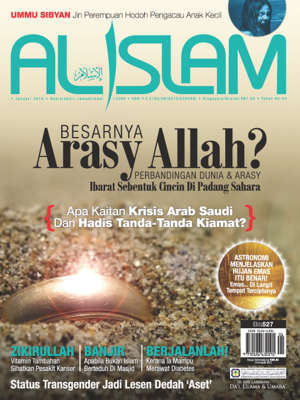 cover image of Al Islam