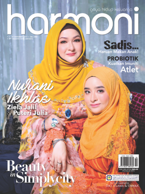 cover image of Harmoni