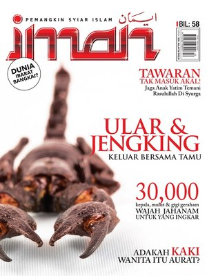 cover image of Iman