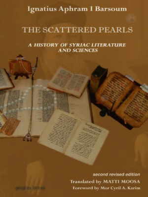 cover image of The Scattered Pearls