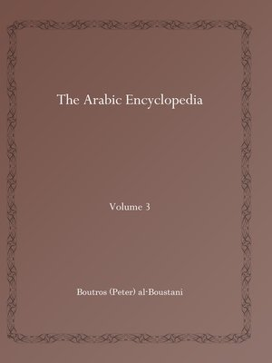 cover image of The Arabic Encyclopedia