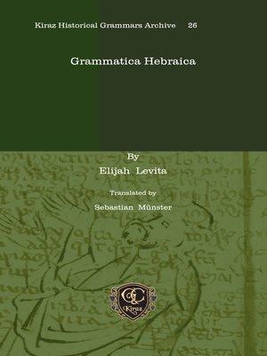cover image of Grammatica Hebraica