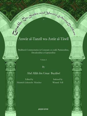 cover image of Anwār al-Tanzīl wa-Asrār al-Tāwīl