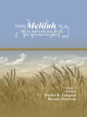 cover image of Melilah