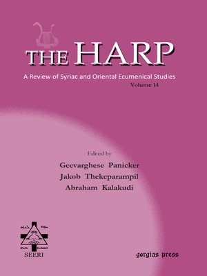 cover image of The Harp (Volume 14)