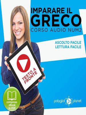 cover image of Imparare il Greco - Lettura Facile - Ascolto Facile - Testo a Fronte: Greco Corso Audio, Num. 2