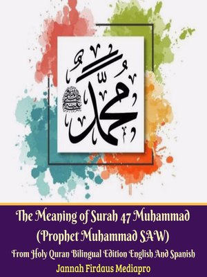 cover image of The Meaning of Surah 47 Muhammad (Prophet Muhammad SAW) from Holy Quran