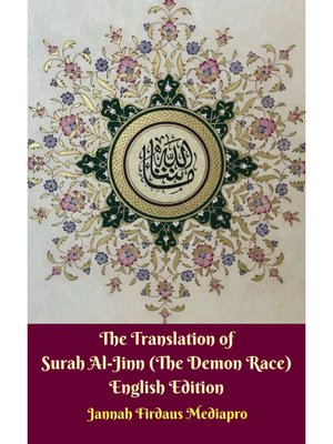cover image of The Translation of Surah Al-Jinn (The Demon Race)