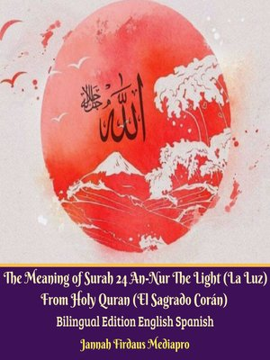 cover image of The Meaning of Surah 24 An-Nur The Light (La Luz) From Holy Quran (El Sagrado Corán)
