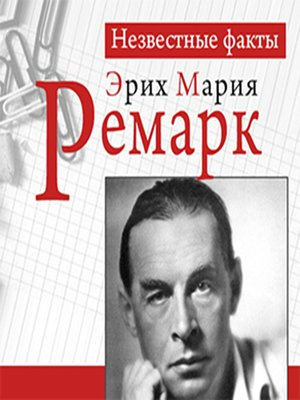 cover image of Remark