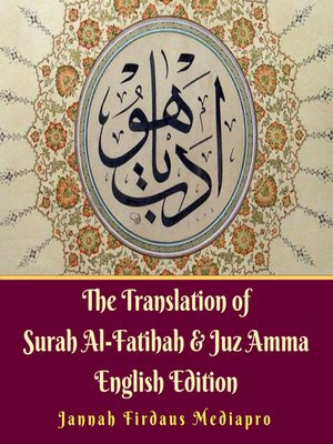 cover image of The Translation of Surah Al-Fatihah & Juz Amma