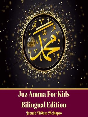 cover image of Juz Amma for Kids