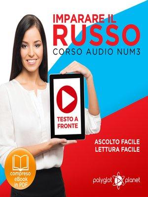 cover image of Imparare il Russo - Lettura Facile - Ascolto Facile - Testo a Fronte: Russo Corso Audio Num. 3