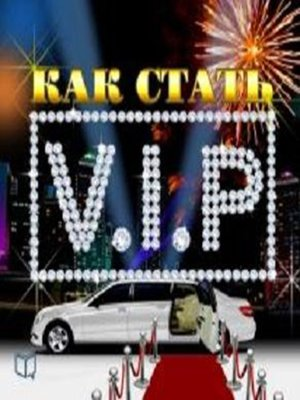cover image of How to Become a VIP