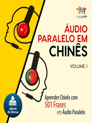 cover image of Aprender Chinês com 501 Frases em udio Paralelo - Volume 1