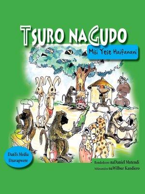 cover image of Tsuro naGudo