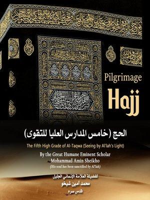 "cover image of Pilgrimage ""Hajj"""
