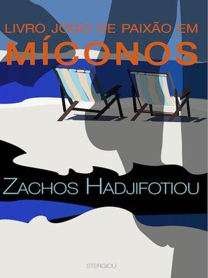 cover image of Livro Jogos de Paixão em Míconos