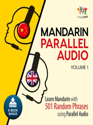 cover image of Learn Mandarin with 501 Random Phrases using Parallel Audio - Volume 1