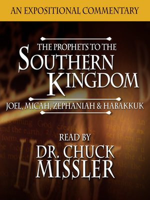 cover image of The Prophets to the Southern Kingdom