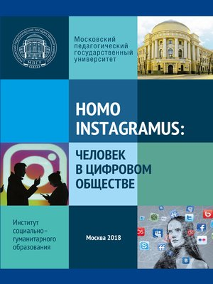 cover image of Homo instagramus