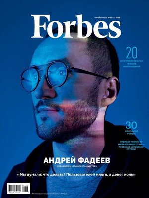 cover image of Forbes 03-2020