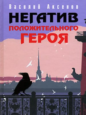 cover image of Базар