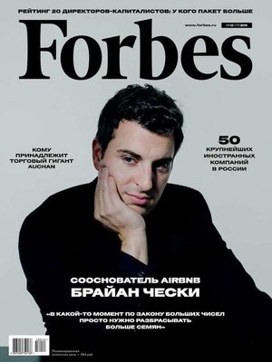 cover image of Forbes 12-2018