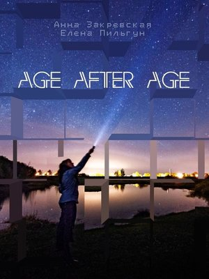 cover image of Age afterage