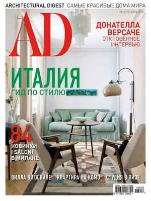 cover image of Architectural Digest/Ad 06-2018
