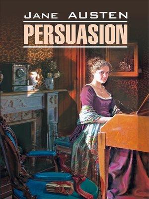 cover image of Persuasion / Доводы рассудка. Книга для чтения на английском языке