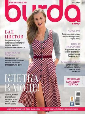 cover image of Burda №09/2014