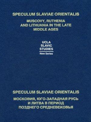 cover image of Speculum Slaviae Orientalis