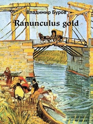 cover image of Ranunculus gold