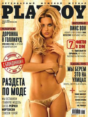 cover image of Playboy №04/2015