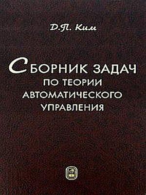 pdf christianity