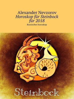 cover image of Horoskop für Steinbock für2018. Russisches horoskop