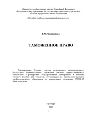 Classical Mechanics 2005