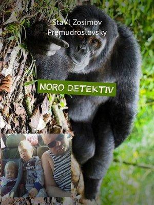 cover image of Noro detektiv. Smešen detektiv