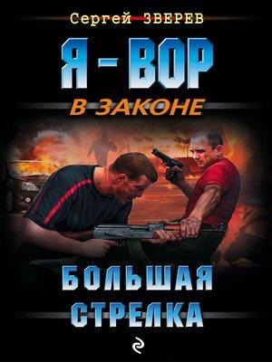 download Документология