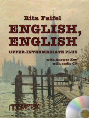 cover image of «English, English». Upper Intermediate Plus