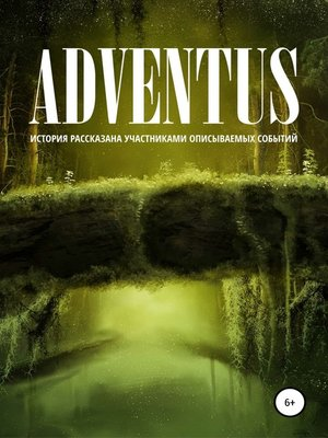 cover image of ADVENTUS