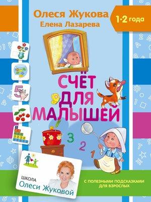 蒙古语使用情况论文 2010