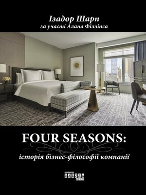 cover image of Four Seasons