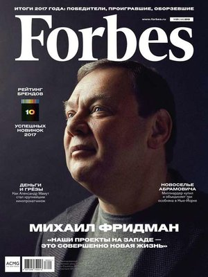 cover image of Forbes 01-2018