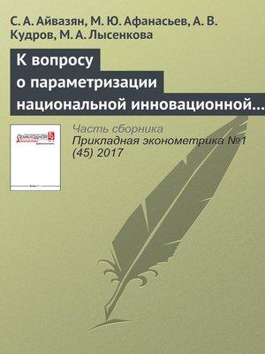 download хоза кхаъ ӏийсас бена лукийс дӏаязбаь