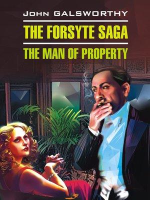 cover image of Сага о Форсайтах. Собственник. Книга для чтения на английском языке