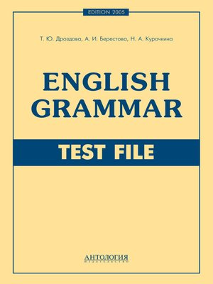 cover image of English Grammar. Test File