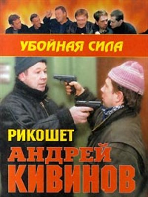 cover image of Сделано из отходов